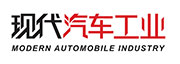 Modern-Automobile-Industry