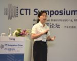 88 Christa TANG_FTE