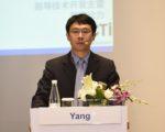 99 Yu YANG_PunchPowertrain