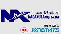 Nagakura-Kanematsu