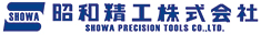 Showa Precision Tools